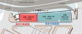 Tokyonihonbashi170817