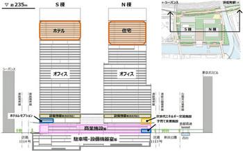 Tokyotoshiba170813