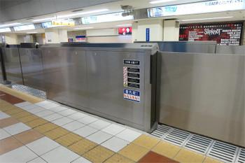 Yokohamasotetsu170814