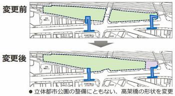 Tokyomiyashitapark170813