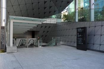 Tokyoizumigarden170872