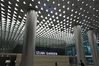 Tokyoizumigarden170880