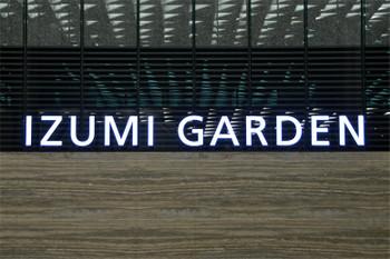 Tokyoizumigarden170881