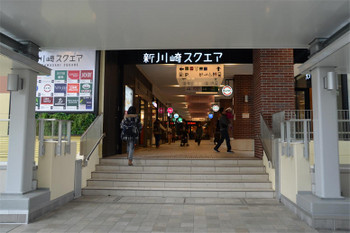 Kawasakikashimada170962
