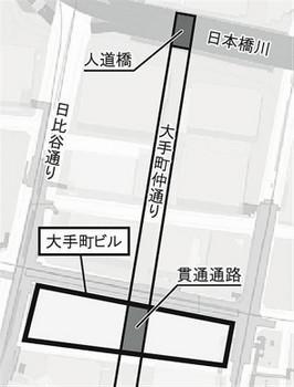 Tokyootemachi170912