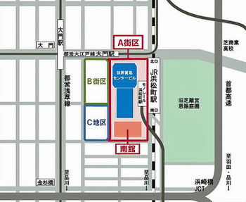 Tokyohamamatsucho170913