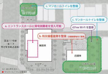 Tokyoakihabara170913