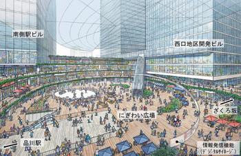 Tokyoshinagawa170911