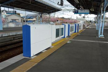 Keikyu170911