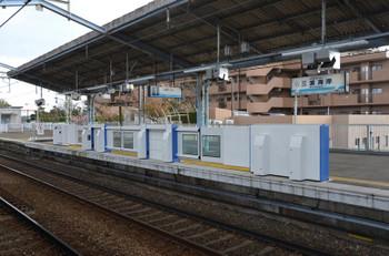 Keikyu170912