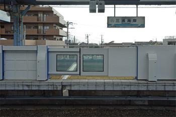 Keikyu170917
