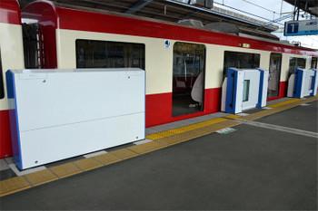 Keikyu170919