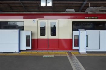 Keikyu170921