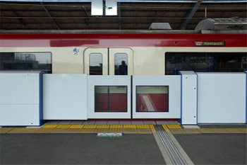 Keikyu170923