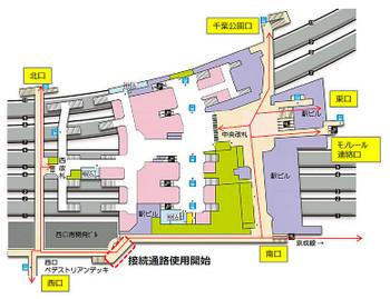 Chibajrchiba170912