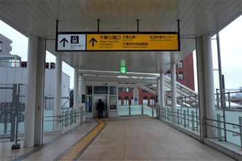 Chibajrchiba170929