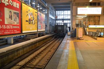 Tokyoshinagawa170961