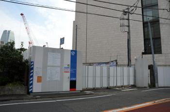 Tokyomoritrust171019