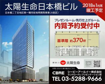 Tokyonihonbashi171080