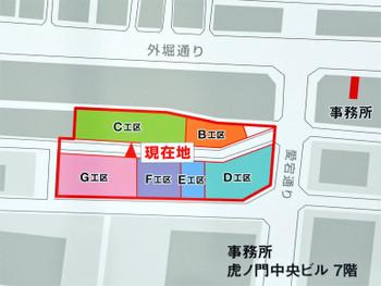 Tokyoshinbashi1171013