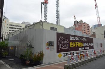 Tokyoshibuya171014