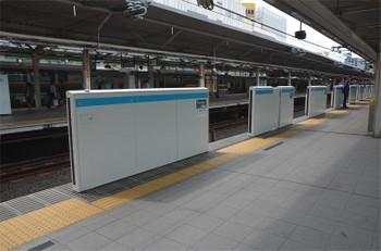 Saitamaurawa171018