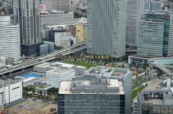 Yokohamamm21171024