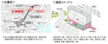 Yokohamajr171033