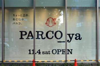 Tokyoueno171117