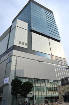 Tokyoueno171118