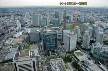 Yokohamamm21171114