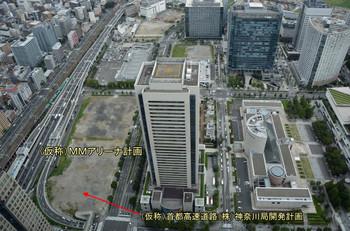 Yokohamapia171114