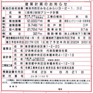 Yokohamapia171118