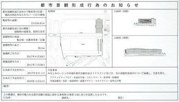 Yokohamamm21171128
