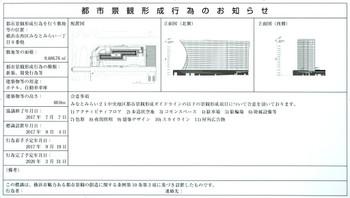 Yokohamamm21171135