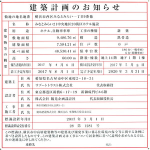 Yokohamamm21171137