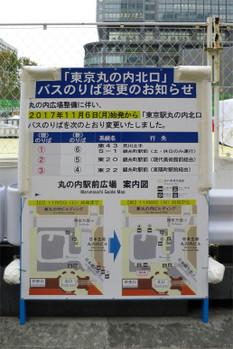 Tokyojrtokyo171225