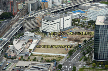 Yokohamamm21171153
