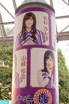 Tokyokasuga171220