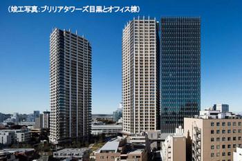Tokyomeguro171211