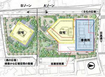 Tokyomeguro171213