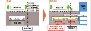 Tokyosengakuji171212