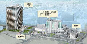 Yokohamafutamatagawa171212