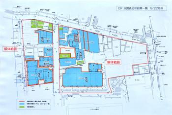 Tokyomusashikoyama171213