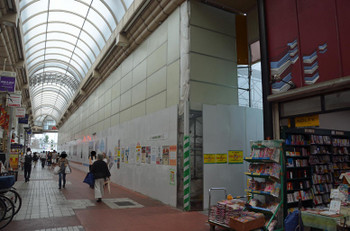 Tokyopalm171219