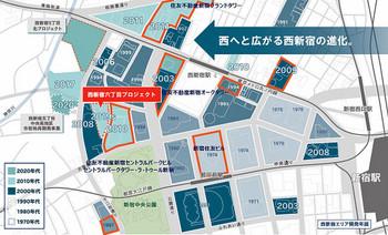 Tokyoshinjuku171224