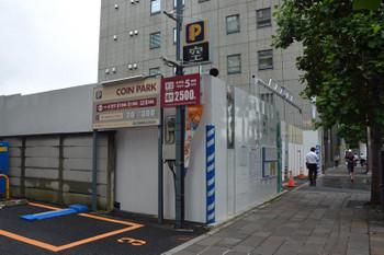 Tokyokojimachi171215