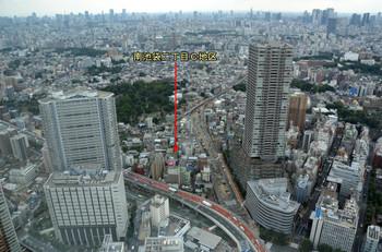 Tokyoikebukuro170114