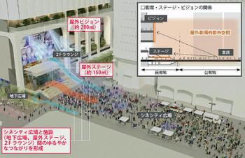 Tokyokabukicho180114