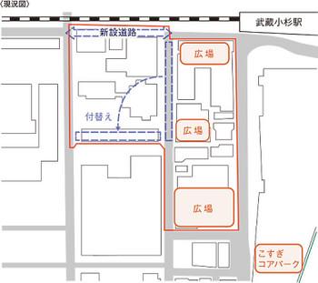 Kawasakikosugi180113